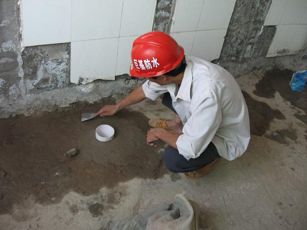 成都厨房防水