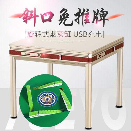 贵州普通程序麻将机