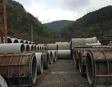 yabo888.vip水泥管制造商