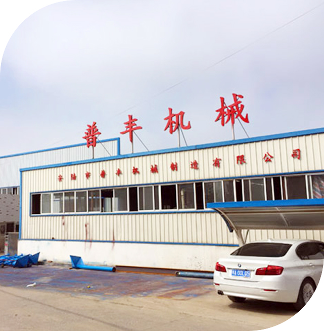 原厂生产直接销售,致力于养殖设备研发生产的大型企业