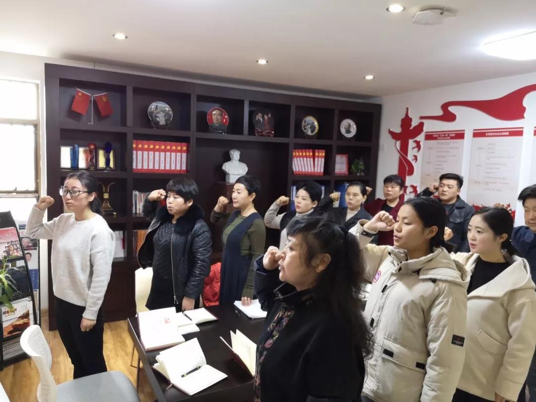 甘肃梅隆石材集团有限公司党支部11月份主题党日教育学习活动