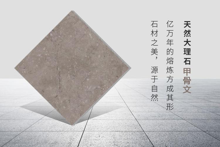 天然大理石地砖墙砖 规格砖 西班牙灰