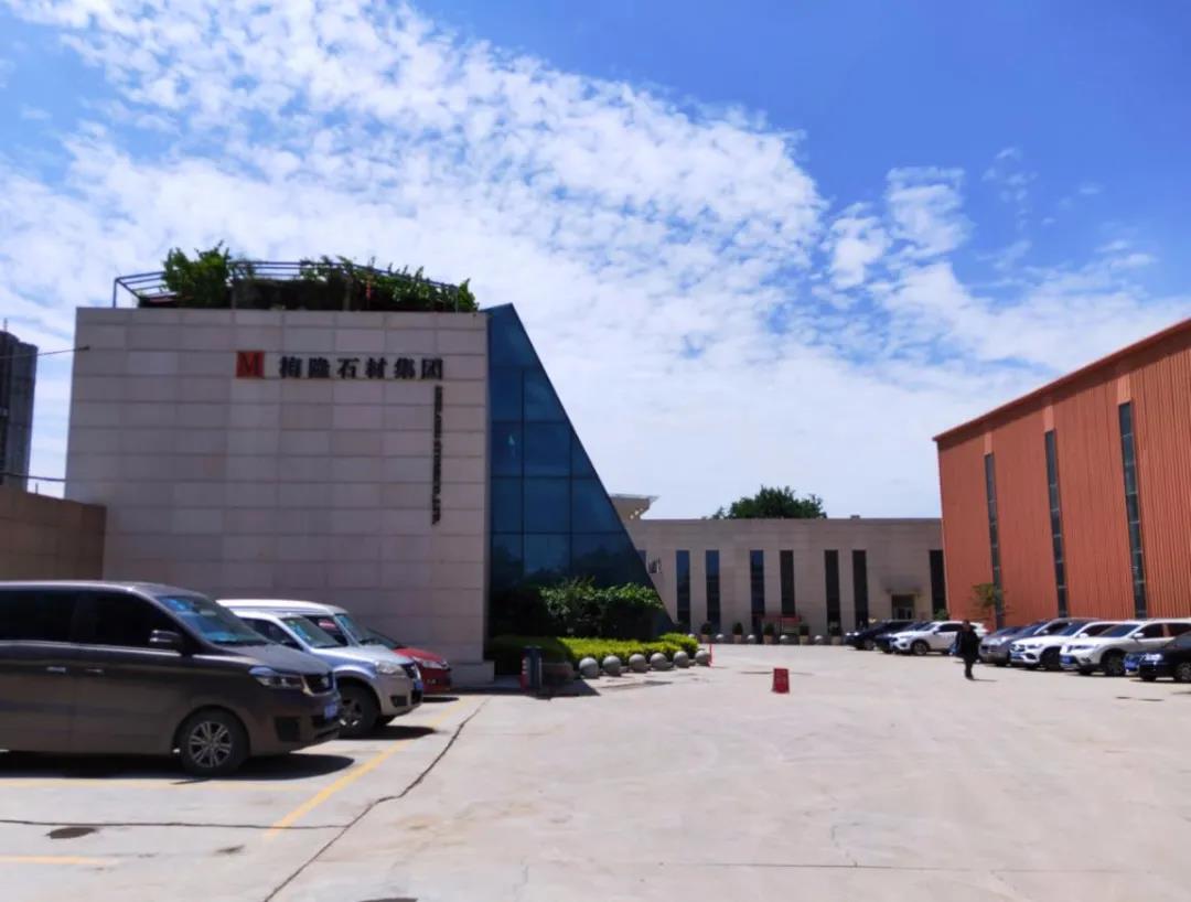 甘肃梅隆石材集团厂区