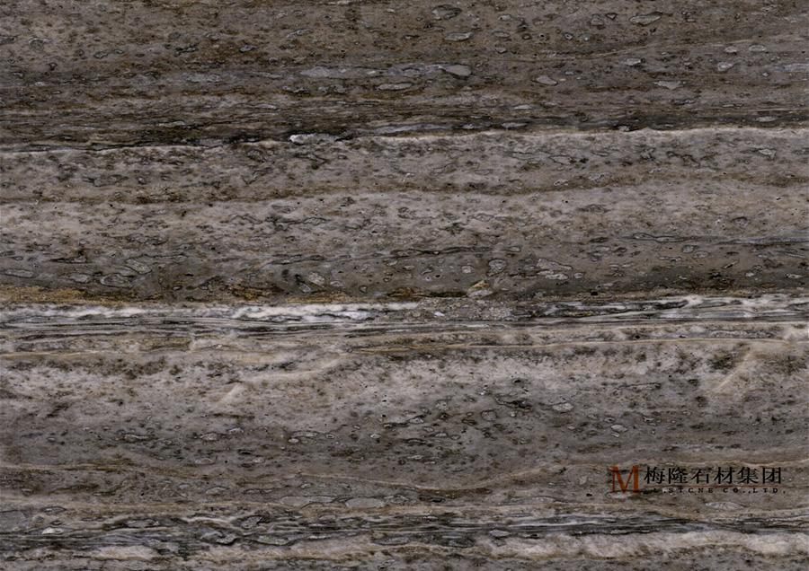 亚马逊洞石