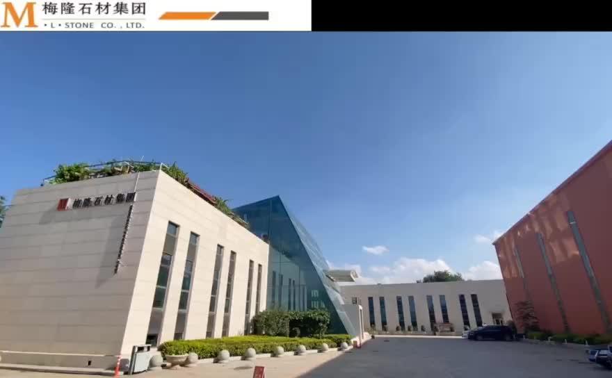 甘肃梅隆石材集团厂区视频