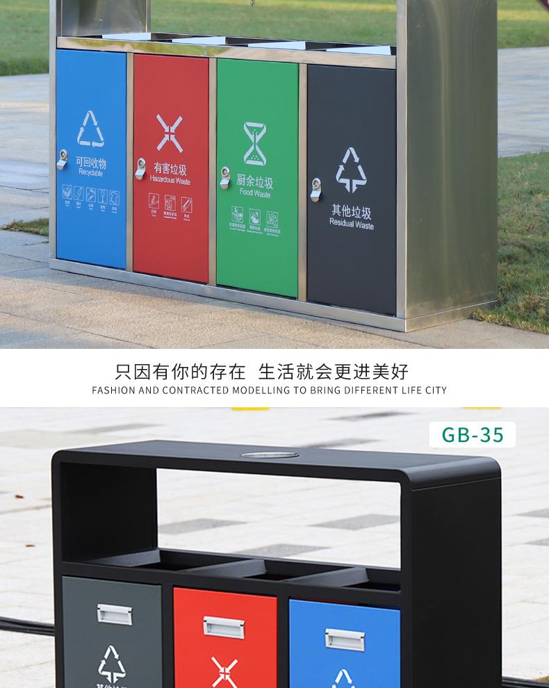 环境污染问题日益严重的背景下环保垃圾桶的价值来了