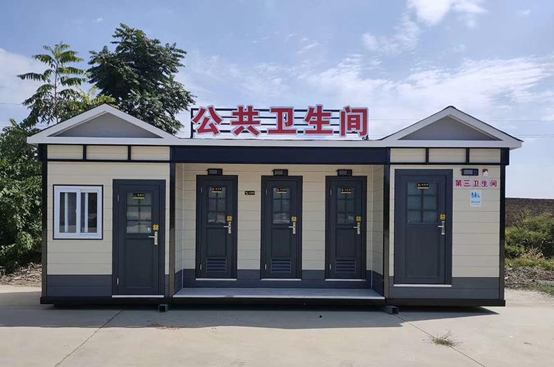 移动环保公厕安装