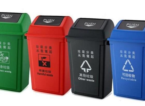 一个高质量的垃圾桶,是怎么样来处理垃圾桶清洁工作的