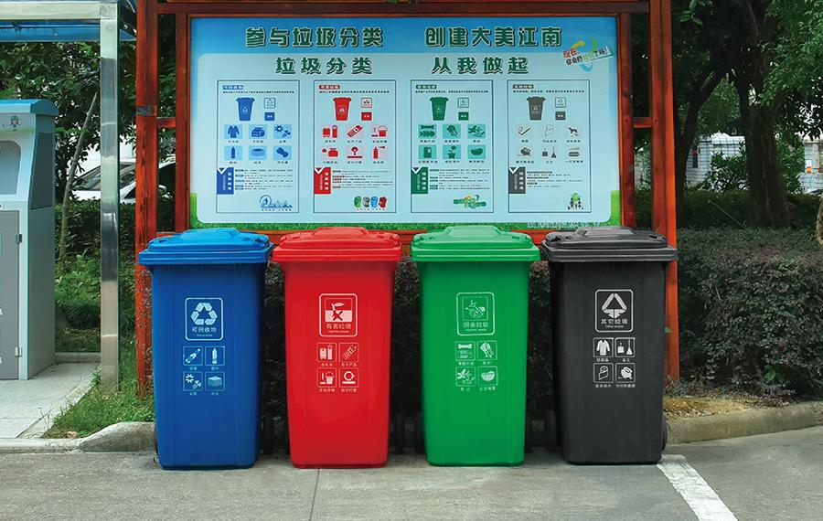 兰州塑料垃圾桶厂家,纵达环保为垃圾分类尽绵薄之力