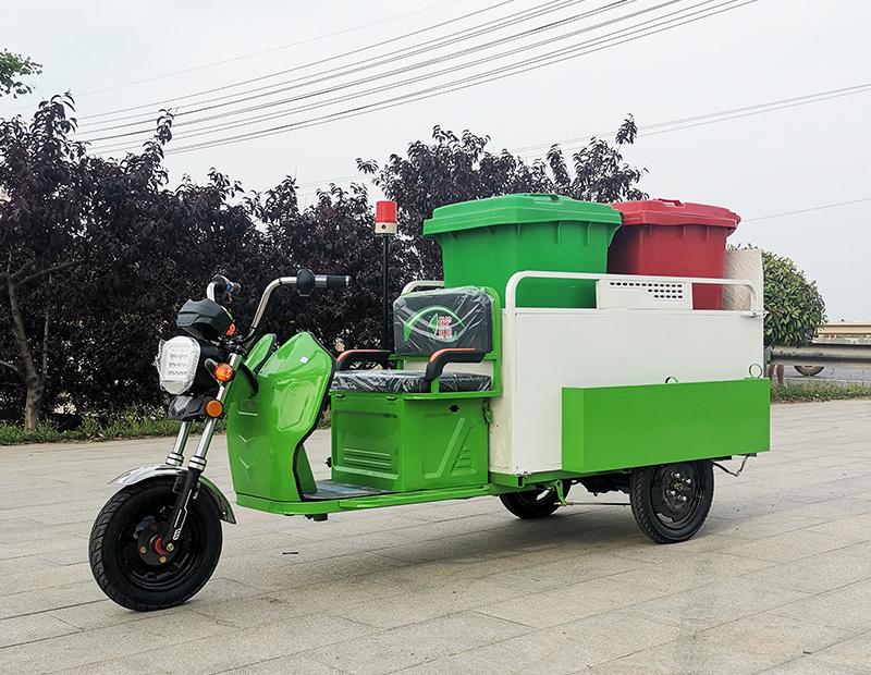 垃圾分类转运三轮清运车电动保洁车