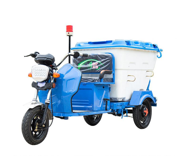 小型环卫电动保洁车
