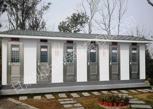 兰州环保公厕