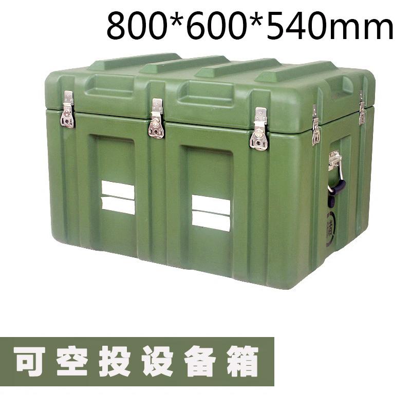 安全防护滚塑箱