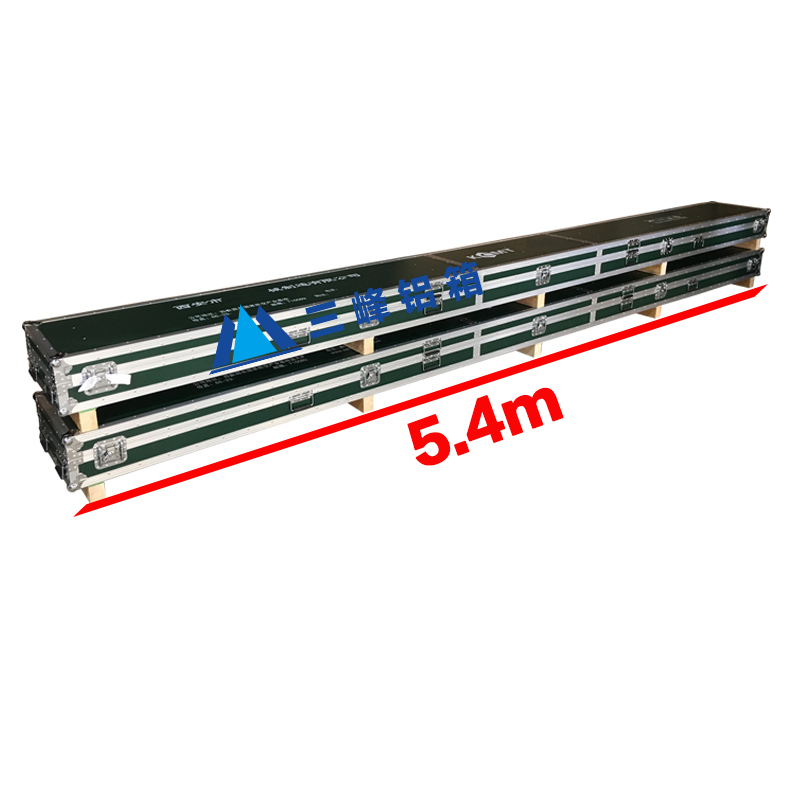 加长型设备铝箱