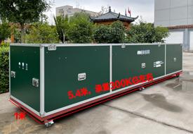 承重型设备运输..箱