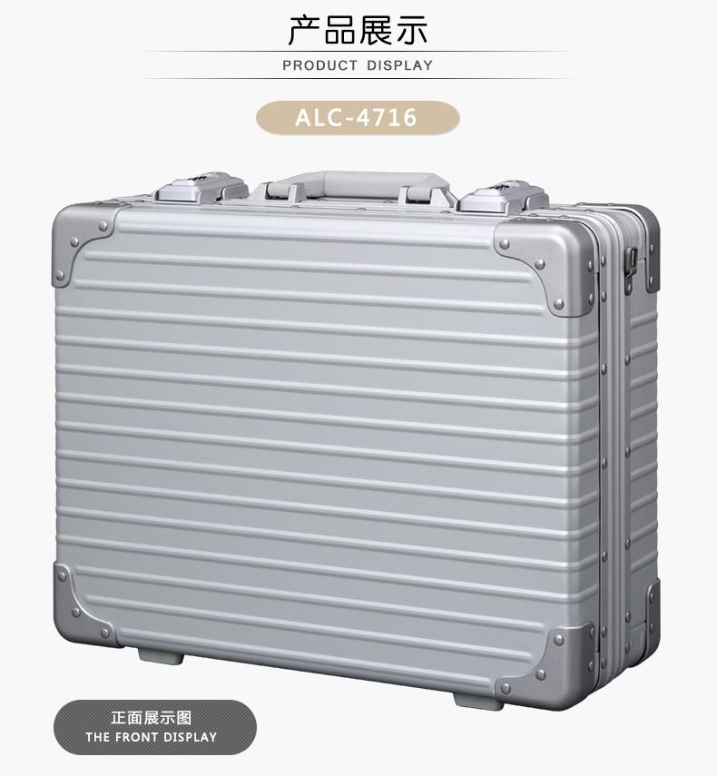 什么是铝镁合金箱?全铝和铝镁合金箱的区别是啥?