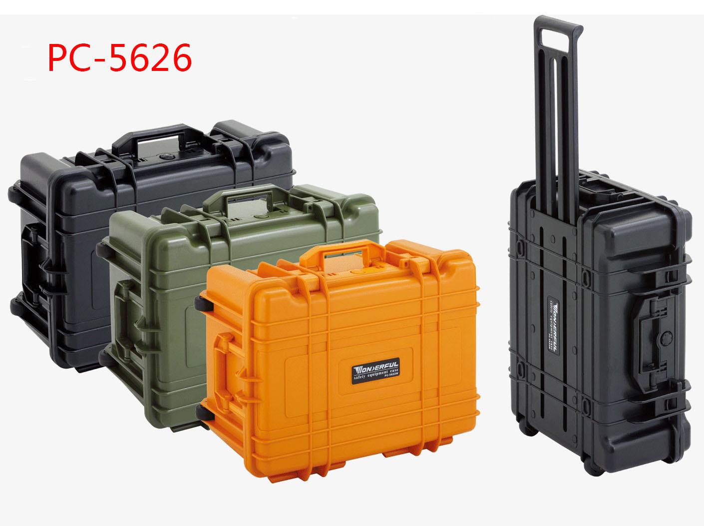 PC-5626带拉杆安全防护箱