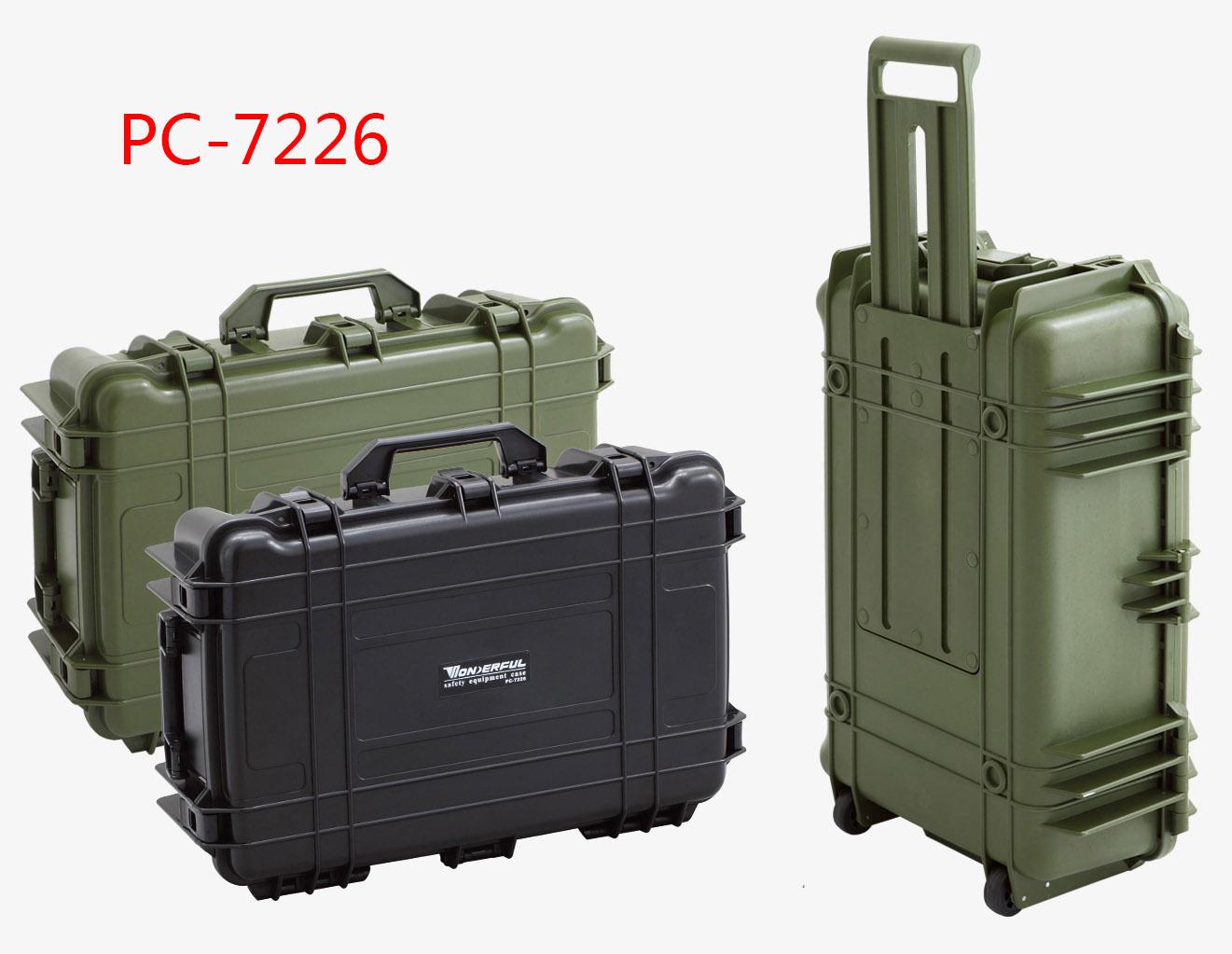PC-7226安全仪器拉杆箱
