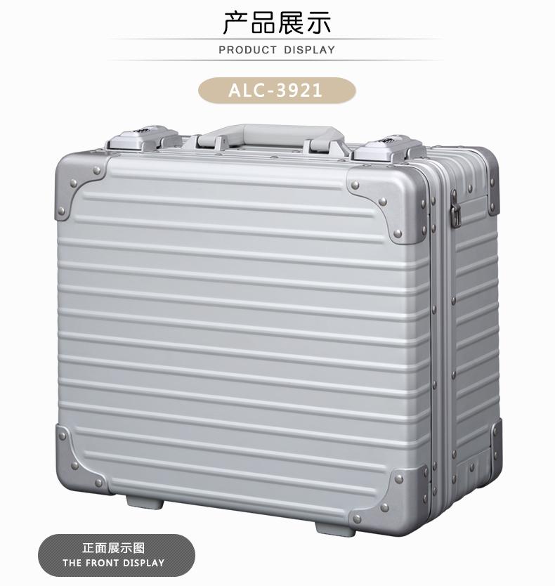 铝镁合金器材箱3921