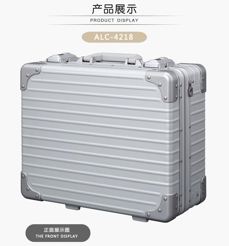 铝镁合金设备箱4218