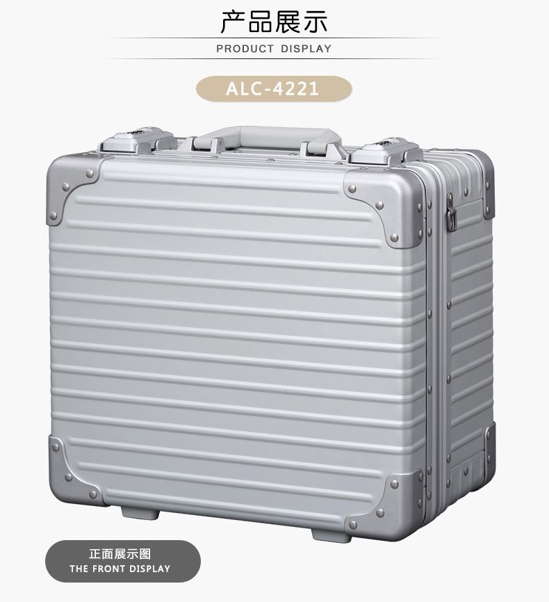 铝镁合金防潮箱4221