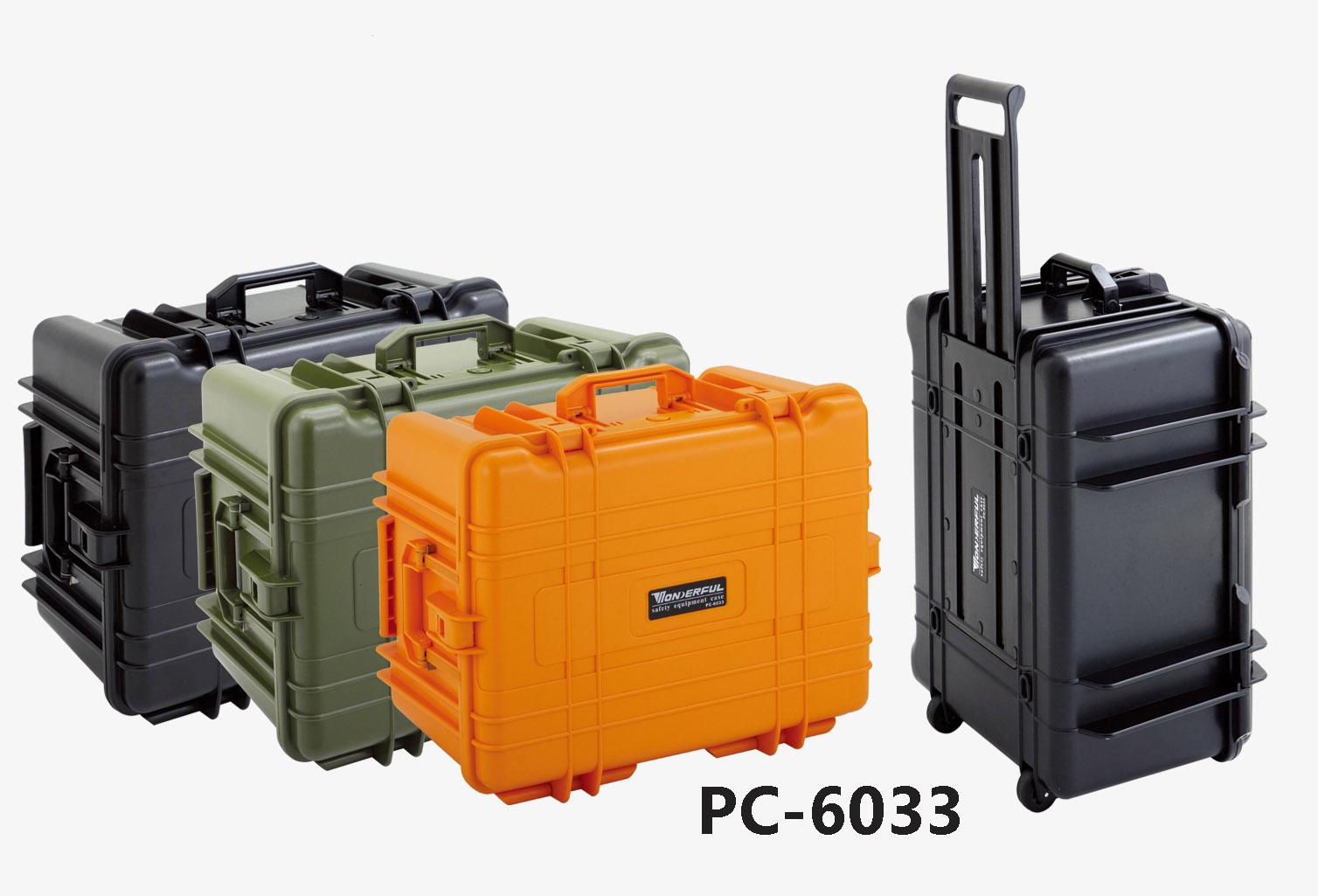 PC-6033安全拉杆箱