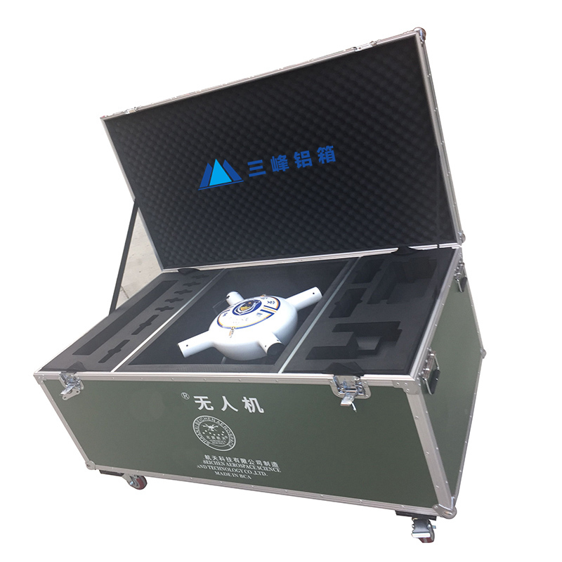 无人机铝合金箱