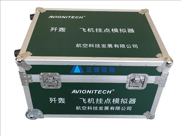 军绿设备箱
