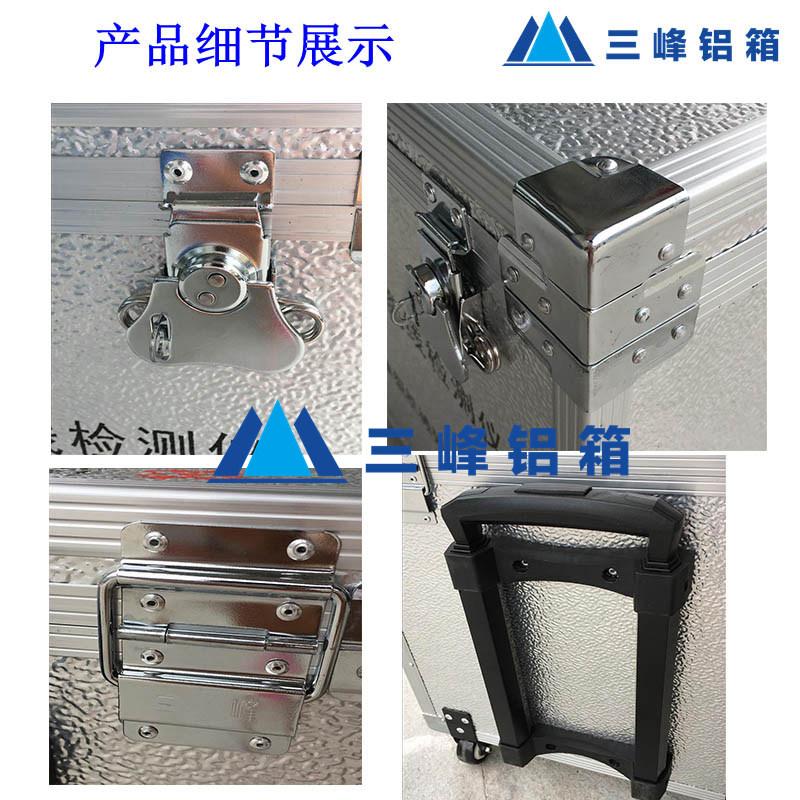 铝合金箱配件