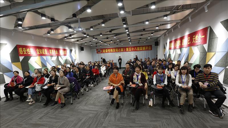 nba竞彩篮球彩票官方app铝合金箱厂组织员工培训学习