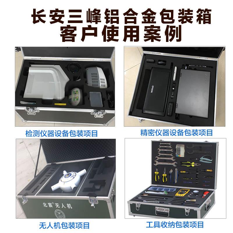 仪器设备箱定制