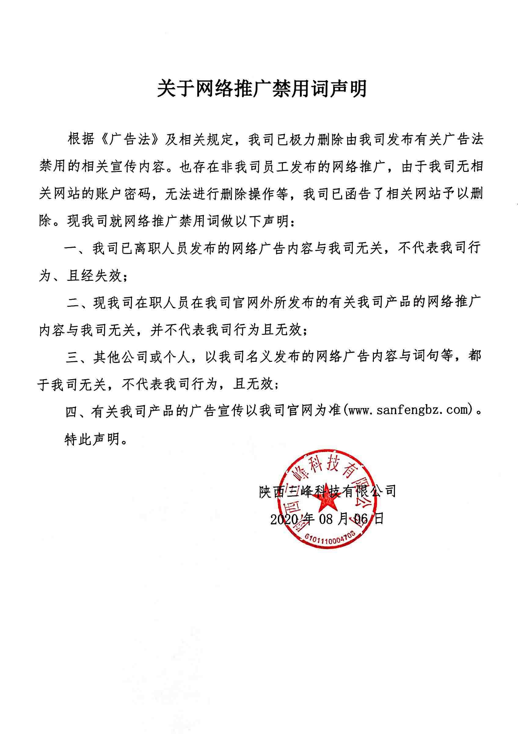 nba竞彩篮球彩票官方app篮彩投注网址厂