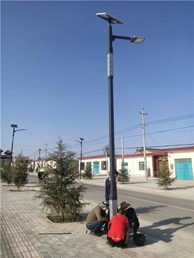 太阳能路灯系列