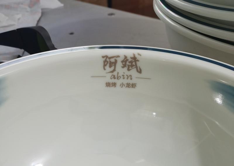 西安阿斌烧烤案例展示