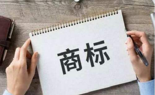 宜昌商标注册