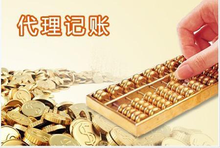 2021年,你还在为选择宜昌代理记账公司还是专职会计而烦恼吗?