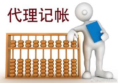 找专业的宜昌代理记账财务公司对本公司会有带来哪些便利?