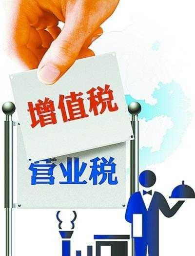 完成宜昌公司注册后,在进行财务处理时会涉及到哪些税目