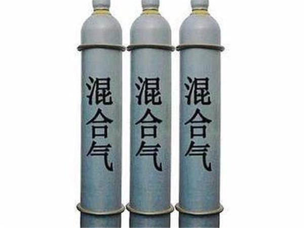 西安混合气生产