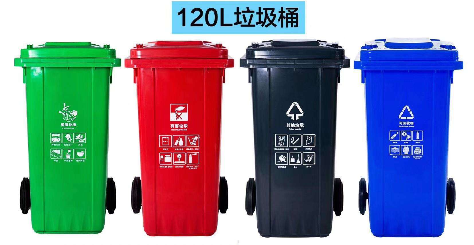 你知道如何辨别劣质塑料垃圾桶吗?
