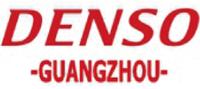 电装(中国)投资有限公司