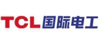 TCL国际电工
