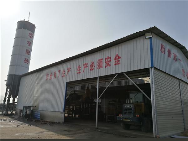 漢川華宇新型建材有限公司生產車間