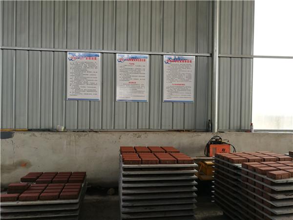 湖北通體路面磚銷售