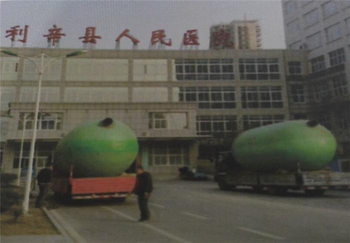 利帝县人民医院