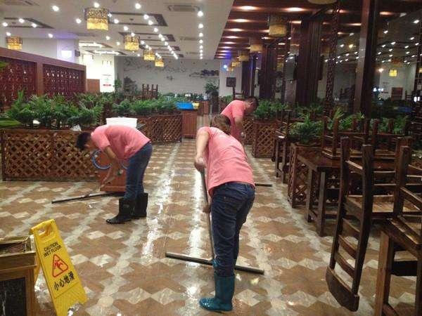 瓷砖防滑和地面防滑