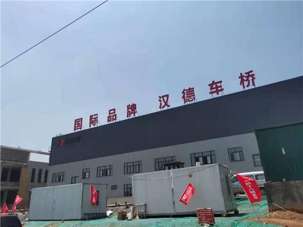 铜川智能产业园采暖工程现场施工