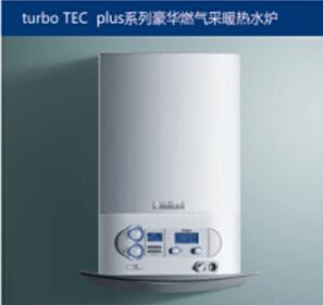 为大家分享的关于陕西壁挂炉和燃气热水器的区别在哪里