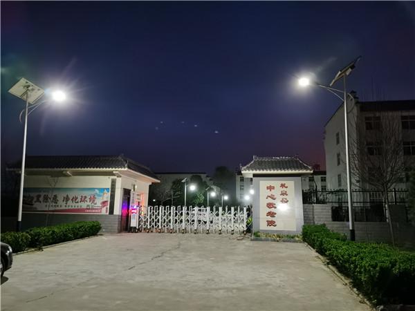 礼泉县中心敬老院,太阳能路灯
