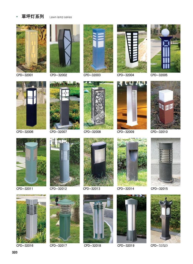 西安草坪灯系列